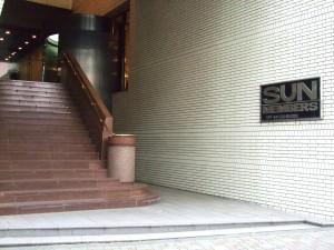 サンメンバーズ東京新宿 入り口です