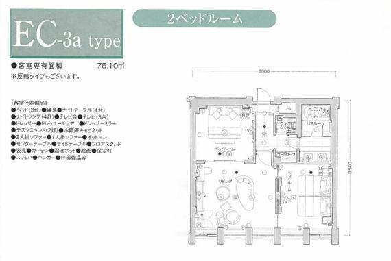 EC-3a 図面