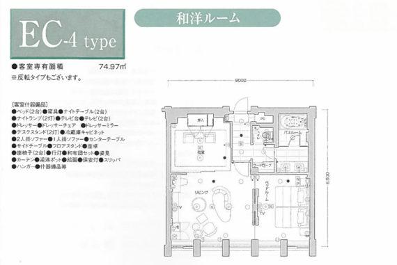 EC-4 図面